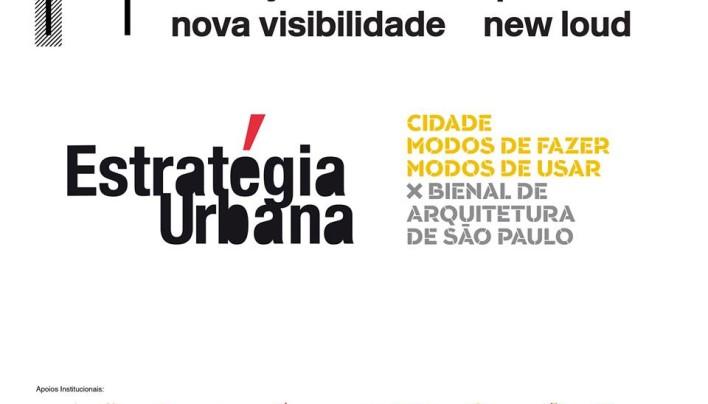 """""""Arquitetura Portuguesa – Discrição é a nova visibilidade"""""""