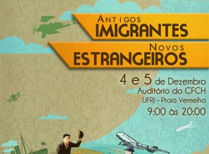 V Fórum de Imigração de Rio de Janeiro.