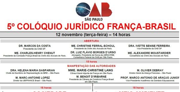 5° Colóquio Jurídico França – Brasil.