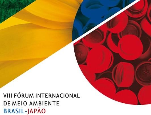 VIII Fórum Internacional de Meio Ambiente Brasil – Japão