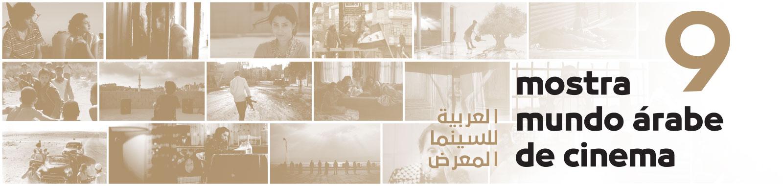 9_mostra_arabe_001