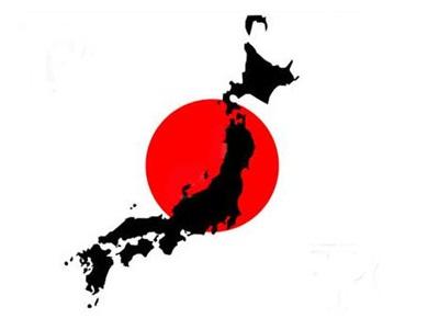 XI CONGRESSO INTERNACIONAL DE ESTUDOS JAPONESES: 21 A 23/09/2016